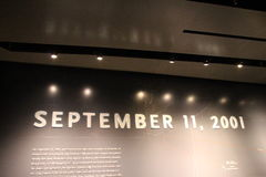 Museo 911 Fotografie Stock