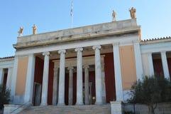 Museo arqueológico nacional de Atenas Foto de archivo