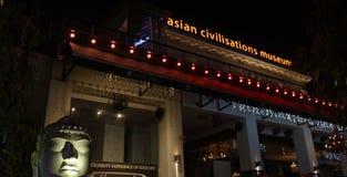 Museo asiático de las civilizaciones fotografía de archivo libre de regalías