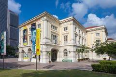 Museo asiático de las civilizaciones Fotografía de archivo
