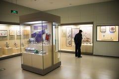 Museo asiatico di cinese, di Pechino, delle donne e dei bambini, centro espositivo dell'interno Immagine Stock Libera da Diritti