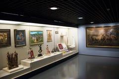 Museo asiatico di cinese, di Pechino, delle donne e dei bambini, centro espositivo dell'interno Fotografie Stock Libere da Diritti