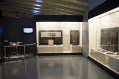 Museo asiatico di cinese, di Pechino, delle donne e dei bambini, ¼ dell'interno Œ del hallï di mostra Fotografia Stock