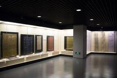 Museo asiatico di cinese, di Pechino, delle donne e dei bambini, ¼ dell'interno Œ del hallï di mostra Fotografie Stock Libere da Diritti