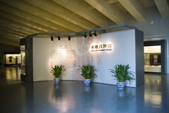Museo asiatico di cinese, di Pechino, delle donne e dei bambini, il costume nazionale di mostra del hallï del ¼ delle donne dell' Immagini Stock Libere da Diritti