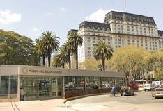 Museo bicentenario Imágenes de archivo libres de regalías