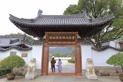 Museo buddista nell'area scenica dell'isola di Putuoshan, adobe rgb Fotografia Stock