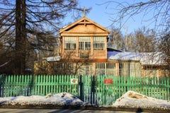 Museo commemorativo del poeta e dello scrittore russi Andrey Bely in Kuchino, regione di Mosca Immagini Stock Libere da Diritti