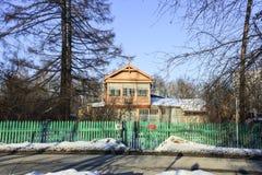 Museo commemorativo del poeta e dello scrittore russi Andrey Bely in Kuchino, regione di Mosca Fotografia Stock Libera da Diritti