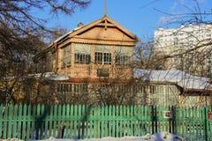 Museo conmemorativo del poeta y del escritor rusos Andrey Bely en Kuchino, región de Moscú Foto de archivo