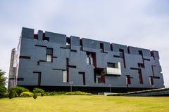 Museo constructivo moderno Guangzhou China de Guangdong Foto de archivo libre de regalías