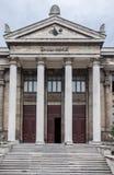 Museo Costantinopoli di archeologia Immagini Stock
