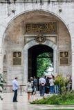 Museo Costantinopoli di archeologia Immagini Stock Libere da Diritti