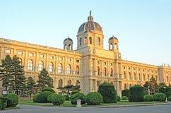 Museo de Art History en Viena, Austria. Imagen de archivo libre de regalías