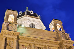 Museo de Art History Vienna Foto de archivo libre de regalías