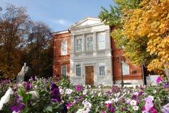 Museo de arte del estado de Saratov Fotos de archivo