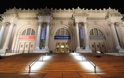 Museo de arte metropolitana Fotografía de archivo libre de regalías