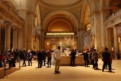 Museo de arte metropolitano Imagen de archivo libre de regalías