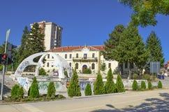 Museo de Bitola y fuente vieja del museo Imagen de archivo libre de regalías