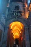 Museo de China Chengdu Jinhua Imagenes de archivo