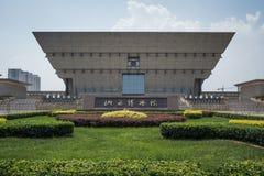 Museo de China Shanxi fotos de archivo