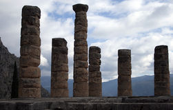 Museo de Delphi Grecia Foto de archivo libre de regalías