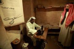 Museo de Dubai foto de archivo libre de regalías