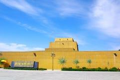 Museo de Dunhuang Fotos de archivo libres de regalías
