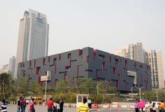 Museo de Guangdong Imagen de archivo