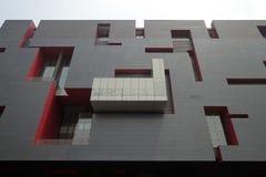 Museo de Guangdong Imágenes de archivo libres de regalías