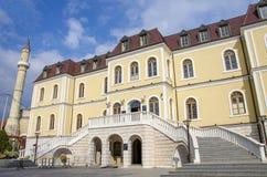 Museo de Kosovo - Pristina fotografía de archivo