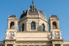 Museo de Kunsthistorisches (museo de Art History Or Museum de bellas arte) en Viena Foto de archivo libre de regalías
