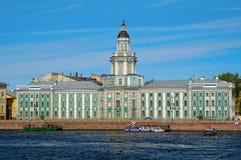 Museo de Kunstkamera, St Petersburg Rusia Foto de archivo libre de regalías