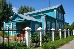 Museo de la casa de Lobachevsky fotografía de archivo libre de regalías