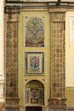 Museo de la casa de Moghadam, Teherán, Irán Fotografía de archivo