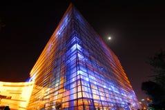Museo de la ciencia y de la tecnología imagen de archivo libre de regalías
