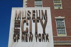 Museo de la ciudad de Nueva York Fotos de archivo libres de regalías