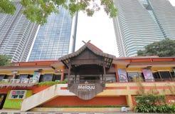 Museo de la etnología malaya Kuala Lumpur Malaysia del mundo foto de archivo