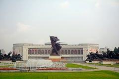 Museo de la guerra de liberación, Pyongyang, Norte-Corea Imagenes de archivo