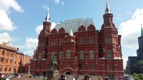 Museo de la historia Imagen de archivo libre de regalías