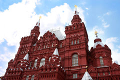 Museo de la historia en Moscú Fotos de archivo libres de regalías