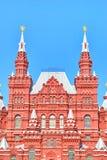 Museo de la historia en Plaza Roja en Moscú, fotos de archivo libres de regalías