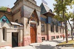 Museo de la literatura y de la arquitectura Foto de archivo