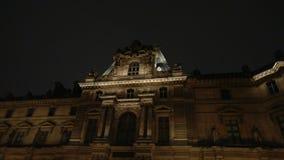 Museo de la lumbrera foto de archivo libre de regalías