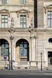 Museo de la lumbrera en París fotos de archivo libres de regalías