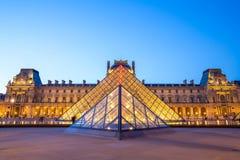 Museo de la lumbrera - París Fotos de archivo