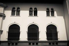 Museo de la posición Foto de archivo