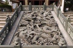 Museo de las aduanas de Guangzhou, Guangdong Imagenes de archivo