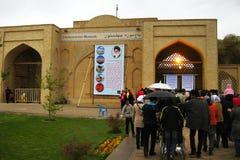 Museo de las columnas de Chehel Sotoun cuarenta en Isfahán, Irán Fotos de archivo