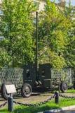 Museo de las fuerzas de la defensa aérea Soviet arma M1939 52-K de la defensa aérea de 85 milímetros Fotos de archivo
